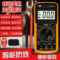 DT9205 multimeter digital digital display universal meter automatic measurement of micro-meter anti-burning AC and DC work table