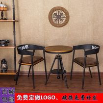 Simple solid wood coffee table and chair combination Nordic balcony table and chair small round table leisure tea shop cafe three-piece