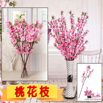 Simulation peach branch fake Bloom Flower Branch fake cherry plastic flower dried flower floor into the living room decoration interior decoration