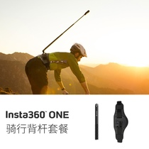 Waist Accessories Package Insta360 Sports Record camera Accessories