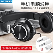 Mobile headset head-mounted single-plug notebook with wheat voice call bass Tide T8 computer headset