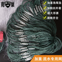 Ultra-aggravated coarse water fishing net catfish fishing net sticky net wire hanging net 50 meters 100 meters long three-layer sink net