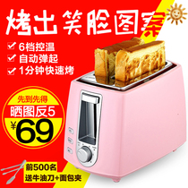 Home automatic small baking bread machine nutrition soil toast machine test copy is 2 piece breakfast stainless steel toaster