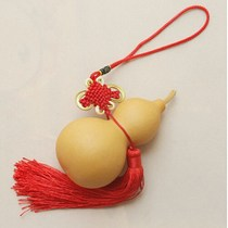 Red cucurbit hanging on the Chinese Reed New Years Eve New Years new truck ornaments accessories customary festive