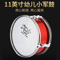 Eisenli snare drum childrens 11-inch Flash Red childrens professional drum team small drum musical instruments gifts