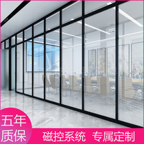 Office glass partition wall magnetic control built-in blind hollow glass double soundproof shutter partition custom.