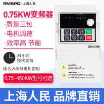 Three-phase 380V inverter 0 75KW motor fan pump speed inverter 750W constant pressure water supply controller