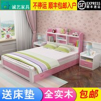 Solid wood Childrens bed 1.5 m bed with Bookshelf elementary school bedroom Pink Princess bed 1.2 m male girl economical