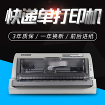 Standard extension BT-635-pin printer invoice express single camp to increase tax control printing support even play