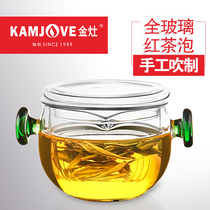 Gold stove heat-resistant glass tea device double ear cup bubble tea tea TEA Puer tea teapot filter tea cup