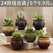 More meat pots pottery breathable retro large-diameter home meat indoor ceramic small basin creative special clearance