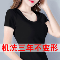 Pure cotton white t-shirt female short-sleeved slim women 2019 New Tide Black Summer tight half-sleeved shirt shirt