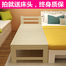 Widened bed stitching bed custom children bed with guardrail single solid wood bed widened stitching extra bed stitching bed custom