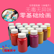 100 ml water painting pigment childrens wet extension painting safety and environmental protection high capacity childrens creative pigments