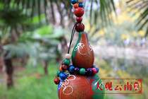 Hanging crafts pendants hot selling colorful gourd feng shui inn restaurant decorative pendant raw materials national good intentions