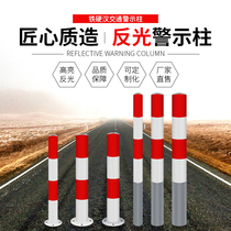 Steel pipe warning column road anti-collision column reflective warning pile road barricade column fixed road pile lane separation pile crossing column