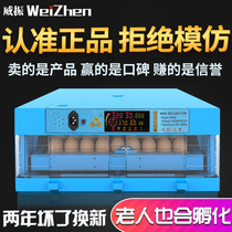 Egg incubator incubator small home-type fully automatic smart chicken duck goose parrot saveh can hatch box
