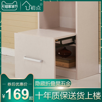 Invisible folding stool wardrobe shoe cabinet chair entrance stool hidden folding stool hardware accessories for shoes stool