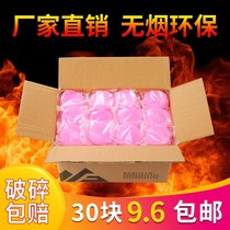 Ming stove small hot pot commercial solid alcohol alcohol solid high concentration solid block roasted fish quarters solid fuel
