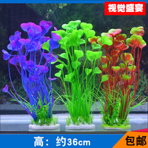Fish tank decorative water grass making Jingshan package aquarium decoration plastic flowers large grass high grass long grass