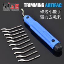 On the carpenter tool trimming knife mold deburring tool aluminum alloy Reamers deburring scraper copper pipe trimming device