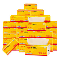 (Li Bang G Day cat products) Li bang 4 layer bamboo fiber qualities of paper 330 package * 36 package