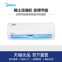 Midea KFR-35GW WCBN8A3@big 1 5 hp inverter intelligent air conditioning cold and warm home hook