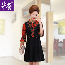 Middle-aged and young mother dress female 30-40 years was thin Spring Seven sleeves mother Summer Dress 50