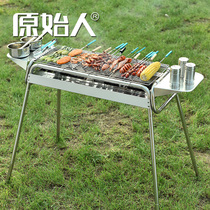 Primitive man barbecue rack outdoor stainless steel grill charcoal oven Household portable field barbecue tool carbon