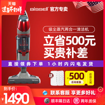 Win bissell steam mop vacuum cleaner home combo non-wireless mop mop to the artifact