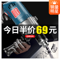 Flashlight to household hammer Multi-Function Impact drill power tool screwdriver 220V small pistol drill electric turn