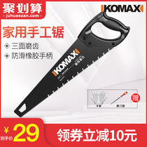 Kermes manual saw home saw woodworking hand plate saw saw saw fast logging saw outdoor hand tools