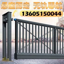 Finance door technology electric door trackless sectional linear door sliding door factory electric door courtyard