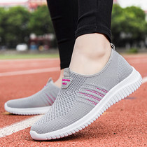 Summer old Beijing shoes women in the elderly walking shoes soft bottom non-slip mother sports shoes women breathable old shoes