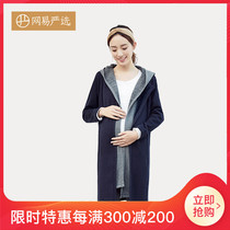 NetEase strictly selected the patent of hot velvet 5.5 degrees C pregnant women warm fake two cardigan coats in the long warm breathable