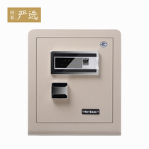 NetEase strictly select electronic anti-theft safe