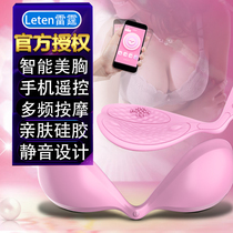 Female breast instrument chest breast massager chest masturbation device stimulation tease nipple orgasm sex supplies