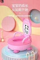 Net red childrens toilet sitting lap baby girl show bucket portable baby plus mobile toilet plus.