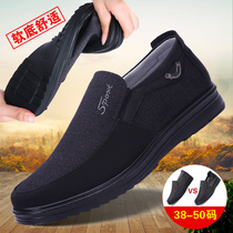 Old Beijing cloth shoes mens shoes in the elderly soft bottom anti-slip grandpa old man middle-aged dad casual plus two cotton shoes