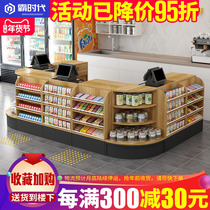 Convenience store cashier corner small bar maternal and child Shop Pharmacy cashier counter wooden supermarket cashier