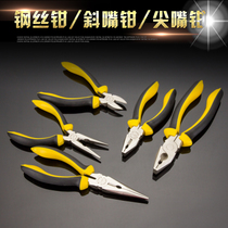 New perception wire pliers vise oblique nose pliers nose pliers electrical wiring broken line tangent labor-saving pliers household pliers