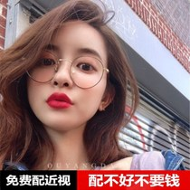 Myopia glasses female Korean version tide Retro Round ultra-light ins net red model frame can be equipped with finished products have degrees eyes