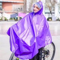 Increase draped thick solid-colored double-hat poncho mens and womens adult electric single bike raincoat walking.