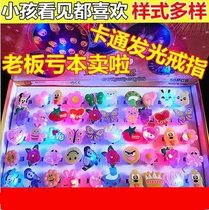 Creative sky flynet red night glow girl will light small toy children ring princess 9-10 elementary school students