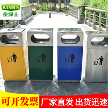 Outdoor stainless steel single barrel trash garbage storage box classification large municipal sanitation trash