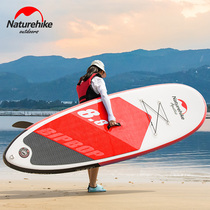 Naturehike paddle board sup surfboard adult professional water board paddling board inflatable board hard Board
