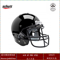 Premium American football helmet schutt AIR XP PRO VTD2 adult helmet NFL 5 Star