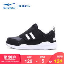 Hung star genuine childrens shoe boy spring leather anti-slip magic buckle shock absorber light casual shoes shoes