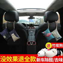 Bamboo charcoal car with a new car car in addition to formaldehyde odor absorption odor special car activated carbon ornaments carbon package