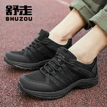 New low to help 07 military shoes tactical boots black mesh breathable training shoes summer mesh ground training security shoes